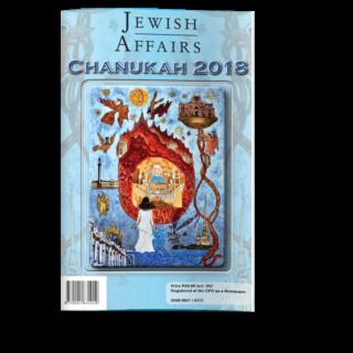 Saj Book 30 Chanuka 2018