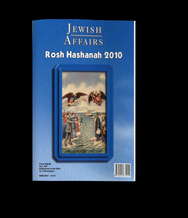 Rosh Hashanah 2010