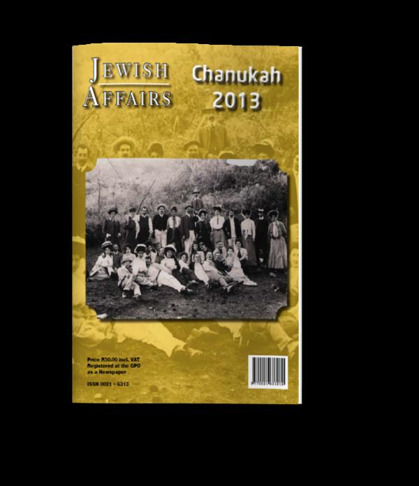 Chanukah 2013