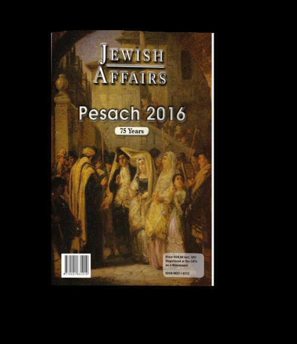 Pesach 2016