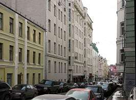 Benjamin Ginsberg's birthplace, Moscow