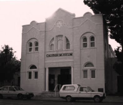 The former Calvinia synagogue, now a museum (Courtesy: SA Friends of Beth Hatefutsoth)