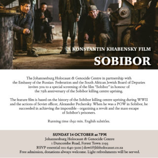 Sobibor Invitation