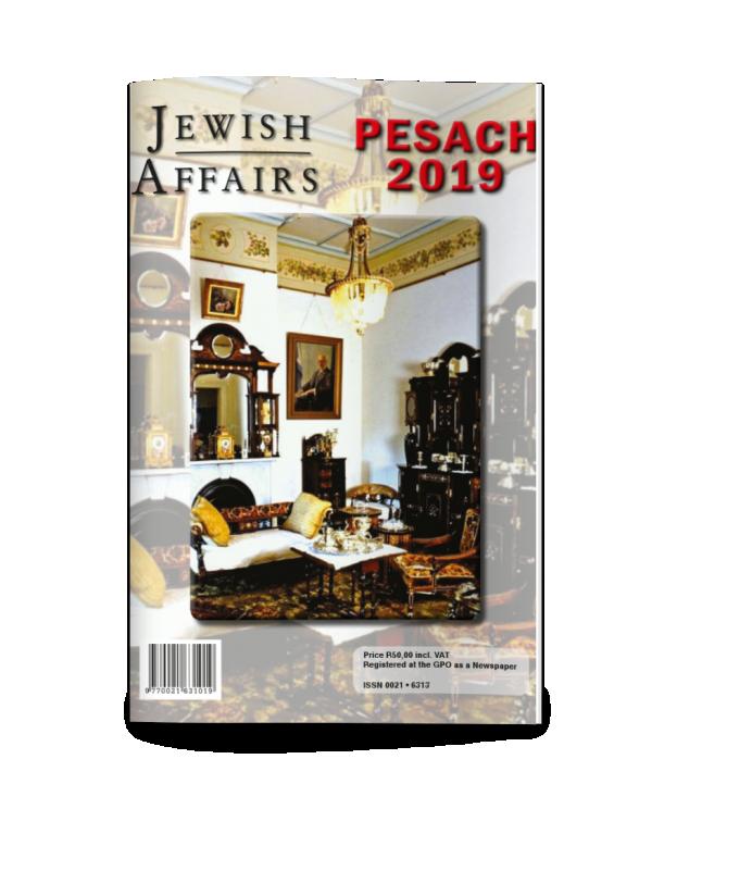 Saj Book 31 Pesach 2019